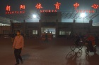 Beijing Baxy V Hunan Billows